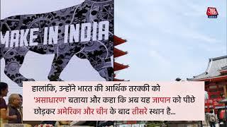 नोबेल विजेता अर्थशास्त्री बोले- नौकरियों की कमी से बिगड़ सकता है भारत का खेल - AAJTAKTV