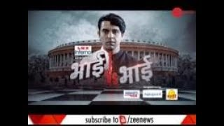 Bhai vs Bhai: Has Opposition misled the country on Doklam and Rafale? Watch debate - ZEENEWS