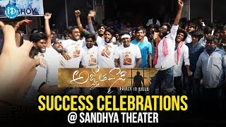 Pawan Kalyan Agnyathavasi Success Celebrations @ Sandhya Theater, Hyderabad | #PawanKalyan - IDREAMMOVIES