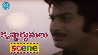 Krishnarjunulu Movie Scenes - Krishna And Sobhan Babu Caught Rao Gopal Rao Son Red-handedly - IDREAMMOVIES