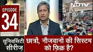 Prime Time With Ravish Kumar, June 20, 2018 - NDTV
