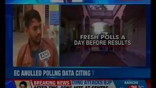 Gujarat Election: Re-polling begins in 6 polling stations in Vadgam, Viramgam, Daskroi and Savli - NEWSXLIVE