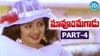 Maavoori Magaadu Full Movie Part 4 || Krishna, Sridevi || K Bapayya || Chakravarthy - IDREAMMOVIES