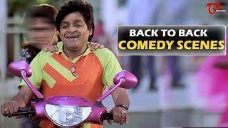 Ali Comedy Scenes Back to Back - TeluguOne - TELUGUONE