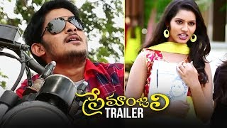 Premanjali Movie Trailer | Sujay | Swetha Nel | TFPC - TFPC