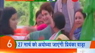 Top 10 Election News:Watch top election new of the hour - ZEENEWS