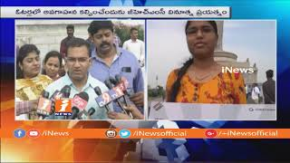 GHMC Awareness Campaign On Voters Enrollment at Hussain Sagar Buddha Statue | iNews - INEWS