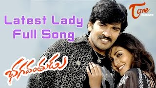 Bhagavanthudu Movie Songs || Latest Lady Video Song || Vijay, Kausha - TELUGUONE