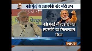 PM Narendra Modi says Govt honoured to bring 'aviation policy' - INDIATV