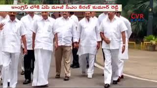 Former AP CM Kiran Kumar Reddy rejoins Congress | CVR News - CVRNEWSOFFICIAL