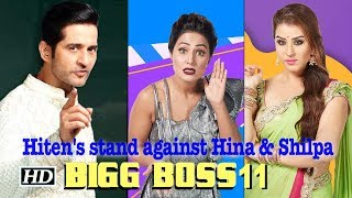 Bigg Boss 11: Evicted Hiten Tejwani stands against Hina & Shilpa - BOLLYWOODCOUNTRY