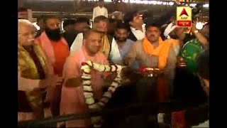 UP CM Yogi Adityanath offers food to cows at Mataji Gaushala - ABPNEWSTV