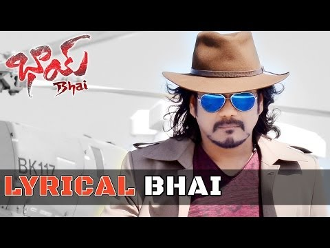 Bhai Telugu Movie || Bhai Full Song With Lyrics || Nagarjuna, Richa Gangopadyaya