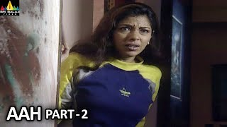 Horror Crime Story Aah Part - 2 | Aatma Ki Khaniyan | Sri Balaji Video - SRIBALAJIMOVIES