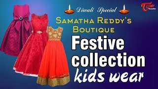 Fashion Passion | Samatha Reddy's Boutique | Festive Collection Kids Wear | Diwali Special 2017 - TELUGUONE