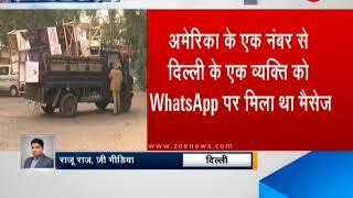 Bomb threat in Khan Market, Delhi on alert | दिल्ली की खान मार्किट में बम होने की ख़बर - ZEENEWS