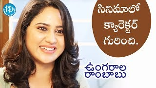 Miya George About Her Character In Ungarala Rambabu || Talking Movies With iDream - IDREAMMOVIES