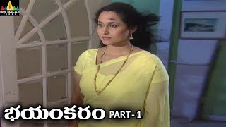 Bhayankam Part 1 | Aap Beeti Telugu Serial | BR Chopra TV Presents - SRIBALAJIMOVIES