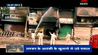 DNA: Watch CCTV footage of Pune blast - ZEENEWS