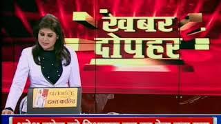 Chhattisgarh live updates 2018: भूपेश बघेल होंगे छत्तीसगढ़ के सीएम, थोड़ी देर में होगा औपचारिक ऐलान - ITVNEWSINDIA