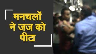 Bihar: 2 arrested for thrashing Pupri ACJM inside moving train   मनचलों ने चलती ट्रेन में जज को पीटा - ZEENEWS
