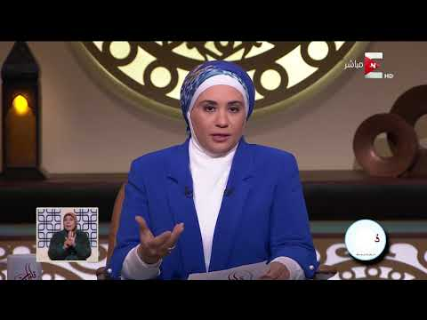 قلوب عامرة - متصلة .. زوجي كويس و بيصلي بس مدمن أفلام إباحية و د  . نادية ترد