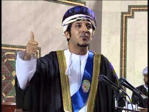 الشاعر مازن الهدابي في حفل تخرج جامعة السلطان قابوس عماني وافتخر بأني عماني قصيدة عمانية وطنية