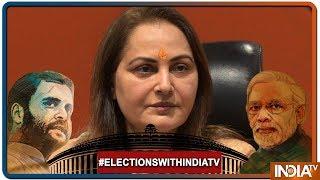 Lok Sabha Elections 2019: Jaya Prada Visits Ganesh Temple In Rampur - INDIATV