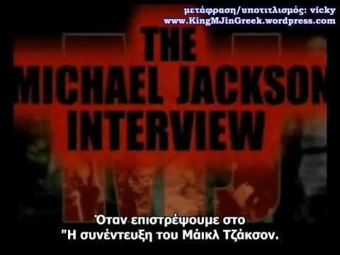 The footage you were never meant to see part 2 of 8- Greek subtitles