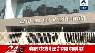 Supreme Court appoints special public prosecutor for coalgate - ABPNEWSTV