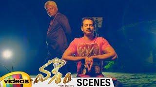 Swetha Varma Meets a Doctor | Vasham 2017 Telugu Movie Scenes | Nanda Kishore | Swetha Varma - MANGOVIDEOS