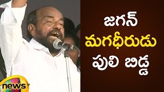 BC Welfare Association President R Krishnaiah Speech | BC Garjana Sabha In Eluru | Mango News - MANGONEWS