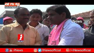 Why Group Politics In TRS Party In Yellareddy Constituency? | Loguttu | iNews - INEWS