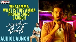 Whatamma What Is This Amma Promo Song Launch || Vunnadhi Okate Zindagi Audio Launch | Ram, Anupama - ADITYAMUSIC