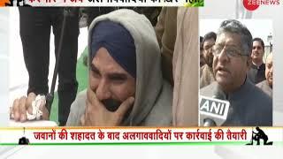 Ravi Shankar Prasad: India will not surrender in front of terrorism - ZEENEWS