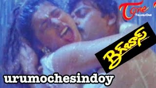 Big Boss‬ Movie Songs || Urumochesindoy Song || Chiranjeevi‬ || ‪Roja - TELUGUONE