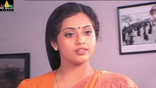 Rhythm Movie Scenes | Meena at Arjun's House | Telugu Movie Scenes | Sri Balaji Video - SRIBALAJIMOVIES