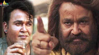 Mohanlal's Odiyan Movie Trailer | Latest Telugu Trailers 2018 | Sri Balaji Video - SRIBALAJIMOVIES