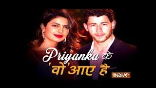Priyanka Chopra engagement: Nick Jonas along with family reach Mumbai - INDIATV