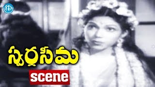 Swarga Seema Movie Scenes - Naren Appreciates Sujatha Devi's Acting || Chittor V. Nagaiah - IDREAMMOVIES
