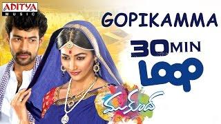Gopikamma Full Song ★ 30 Mins Loop ★ Mukunda Songs    Varun Tej, Pooja Hegde - ADITYAMUSIC