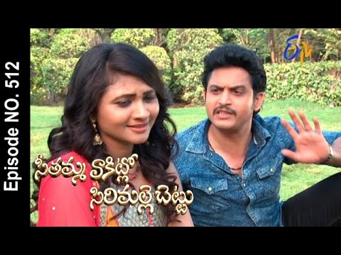 Seethamma Vakitlo Sirimalle Chettu| 25th April 2017 | Full Episode No 512 | ETV Telugu | cinevedika.com