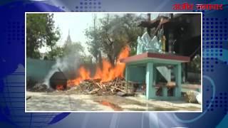 video : जालंधर के किशनपुरा श्मशानघाट को लगी आग, डेढ़ लाख का नुक्सान