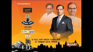 Chunav Manch: India TV Mega Conclave on Madhya Pradesh Assembly Polls 2018 - INDIATV