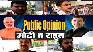 Lok Sabha Polls 2019|  लोकसभा चुनाव 2019 में कानपूर का माहौल जानिये | Chunavi Report - ITVNEWSINDIA