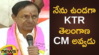 KCR about 100% Implementation of  Election Manifesto | KCR Press Meet | Mango News - MANGONEWS