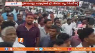 TRS Padmadevendar Reddy Wins In Telangana Assembly Election In Medak Consitency | iNews - INEWS