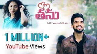 Thanu - Short Film by Prudhvi | Praveen | Gnanu | Most Awaited Telugu film 2017 (with subs) - YOUTUBE