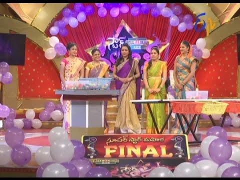Star Mahila | 4th November 2016 | Full Episode | ETV Telugu | cinevedika.com
