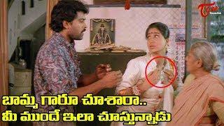 బామ్మ గారూ చూశారా.. మీ ముందే ఇలా చూస్తున్నాడు | Telugu Comedy Scenes Back to Back | TeluguOne - TELUGUONE
